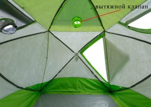 Фото Зимняя палатка Лотос Куб 4 Компакт Термо (лонг)